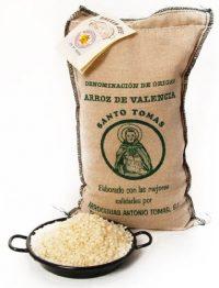 Bahia Paella Rice D.O  5kg